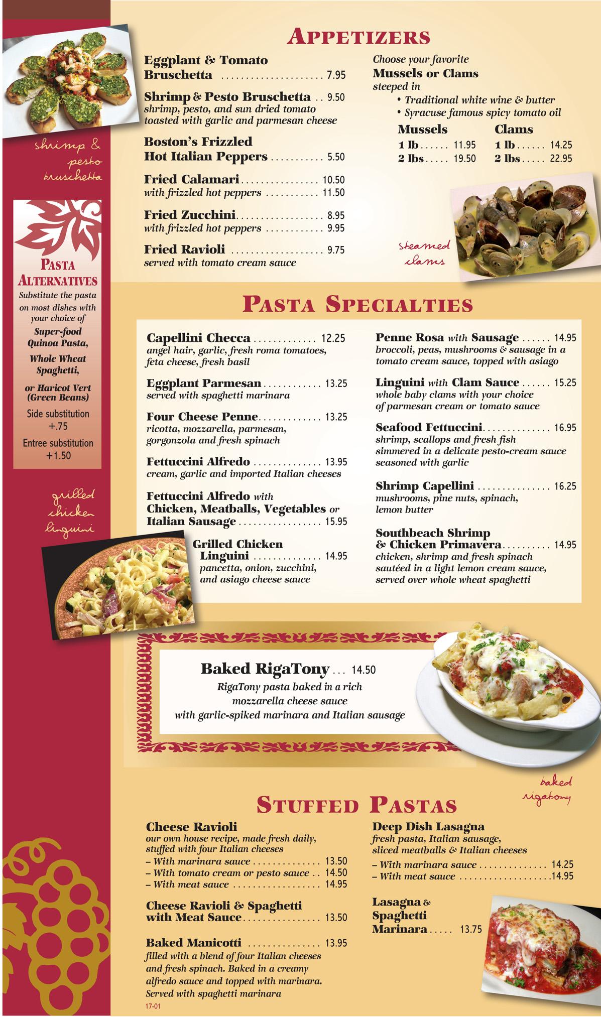 Dinner menu italian restaurant tempe rigatony 39 s - Italian cuisine menu list ...